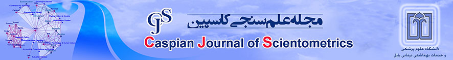 Caspian Journal of Scientometrics